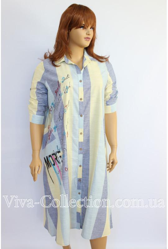 Летнее Батальное платье из хлопка