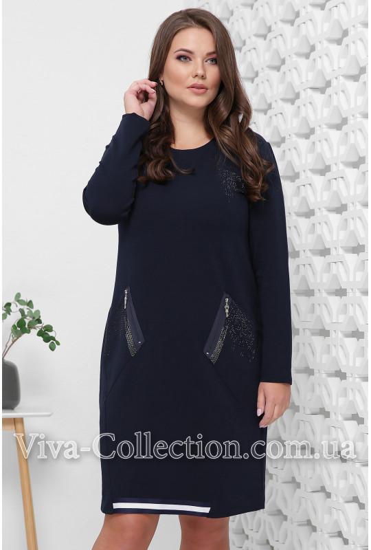 Стильное батальное Турецкое платье с длинным рукавом
