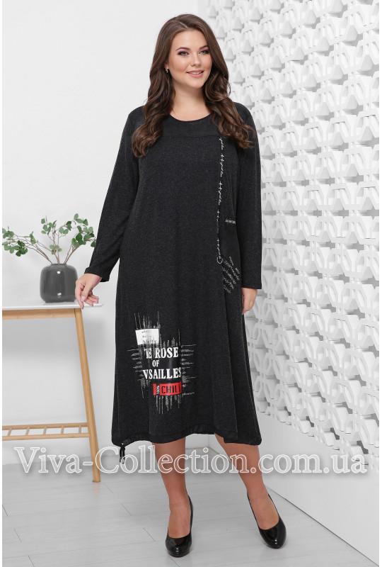 Графитовое расклешенное платье (Турция)