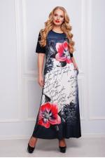Летнее длинное платье в пол