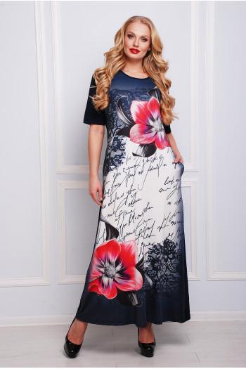 Платье в пол 9738