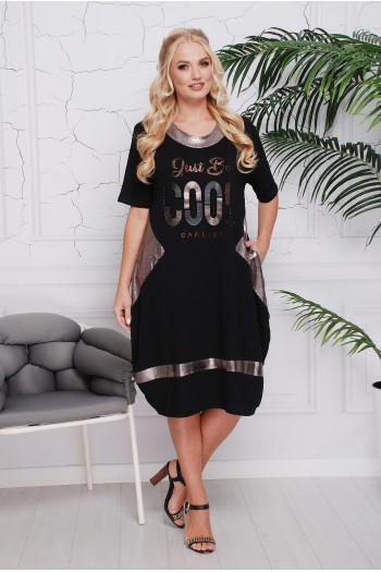 Платье Cool