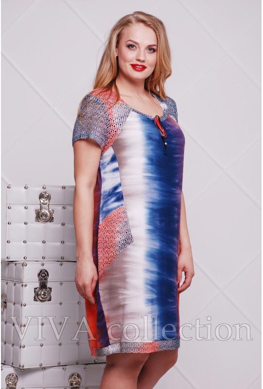 """Женское платье в больших размерах """"Радуга"""""""