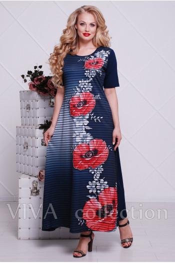 Платье в пол 9079