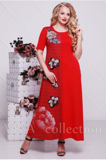 Платье в пол 9080